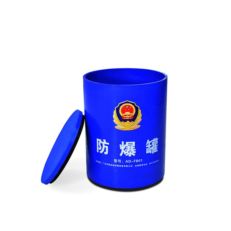 FBG-G1-AD-FB01防爆罐