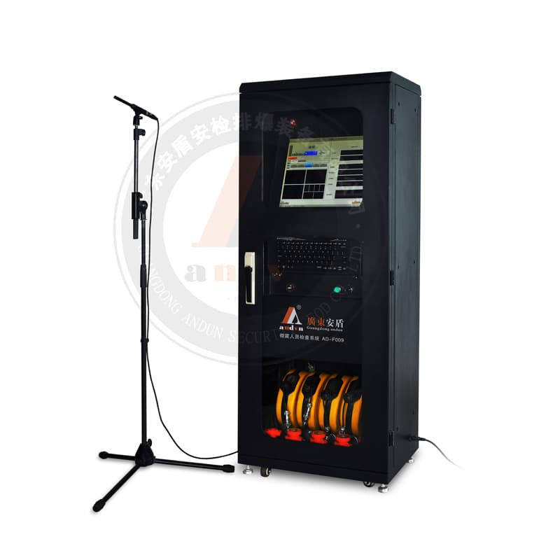 AD-F009微震人员检查系统