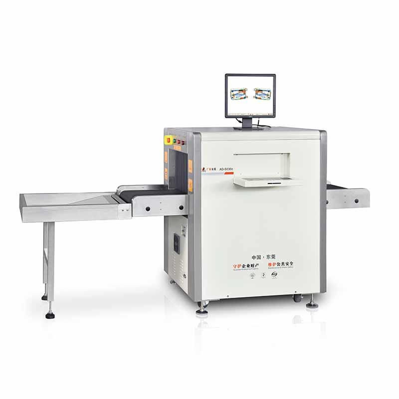 2020款AD-5030C型X射线安全检查设备