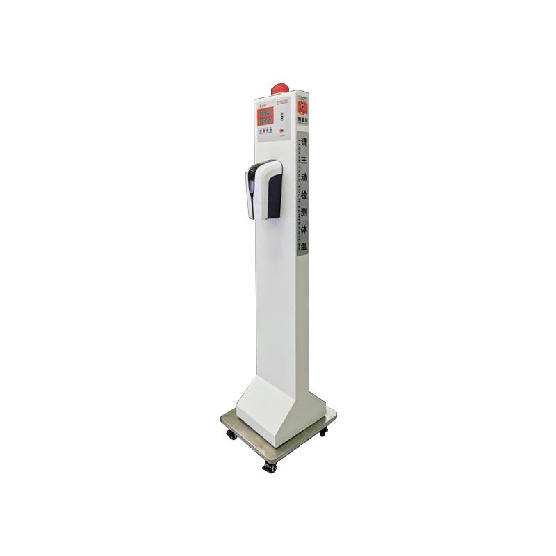第八代 M-m201型高精度红外可移动测温消毒柱