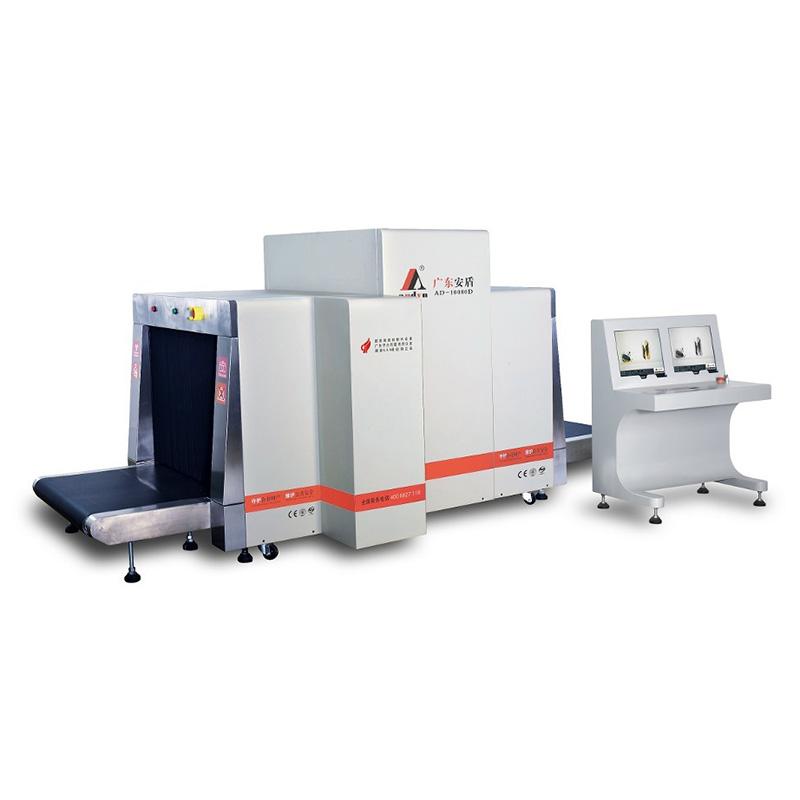 2020款双源多视角AD-10080D型X射线安全检查设备