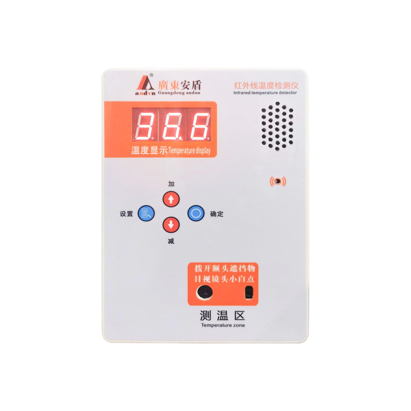 M-m201高精度迷你测温盒