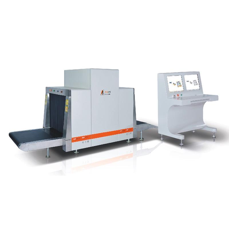 2020款AD-10080多能量重型X光射线行李安全检查设备(世界杯足彩网站机)