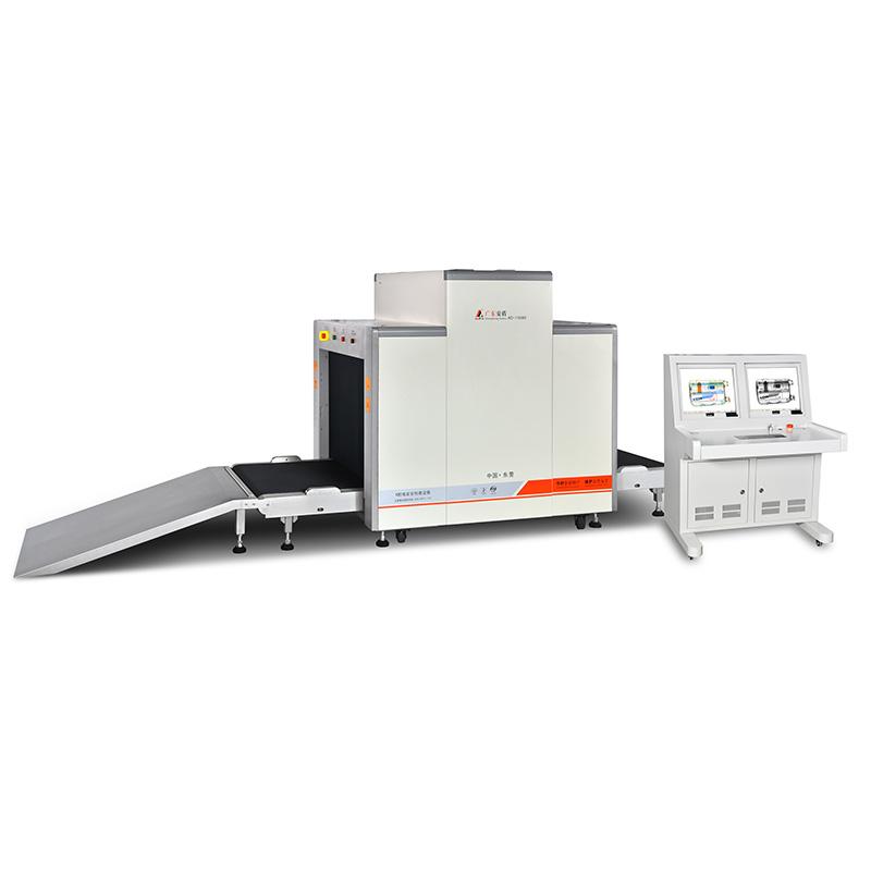 2021款X射线安全检查设备